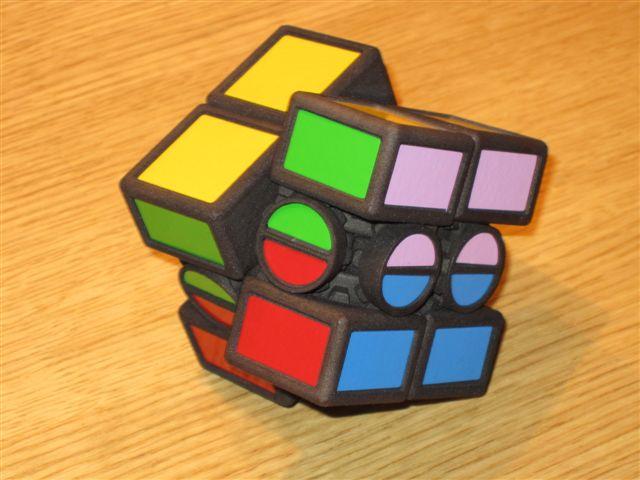 Bram's Cube v3 - Prototype twisted.jpg