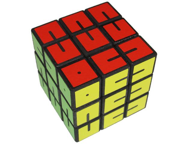 Fall-Apart-Cube---view-1.jpg