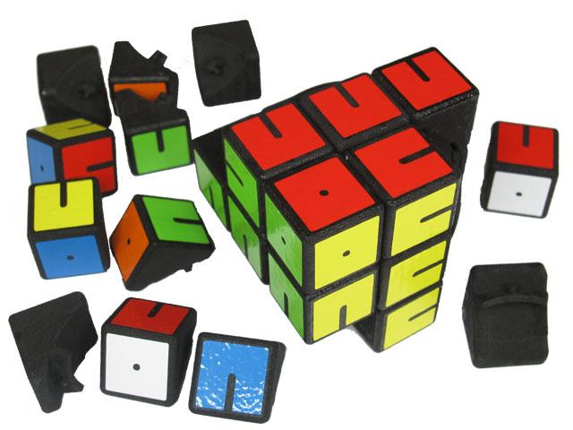 Fall-Apart-Cube---view-6.jpg