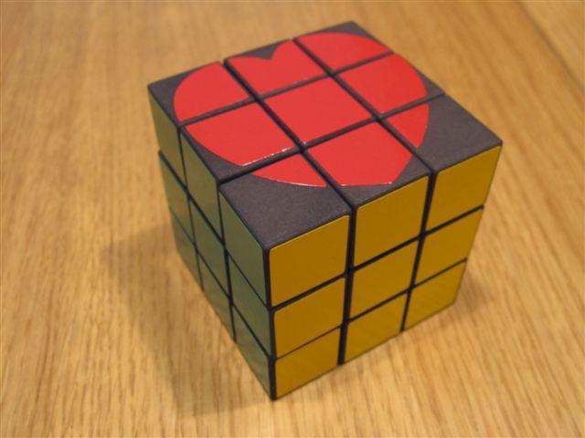 Gift Cube - prototype - view 1.jpg