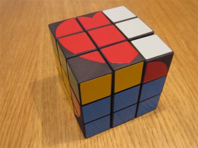 Gift Cube - prototype - view 3.jpg