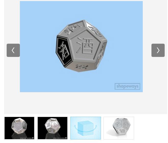 opresco - Sake Cup 7x 3D.JPG