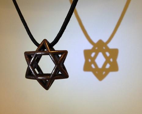 Star Of David  - bronze #4-small.jpg